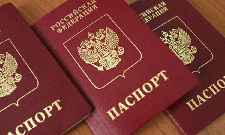 Где найти серию и номер паспорта