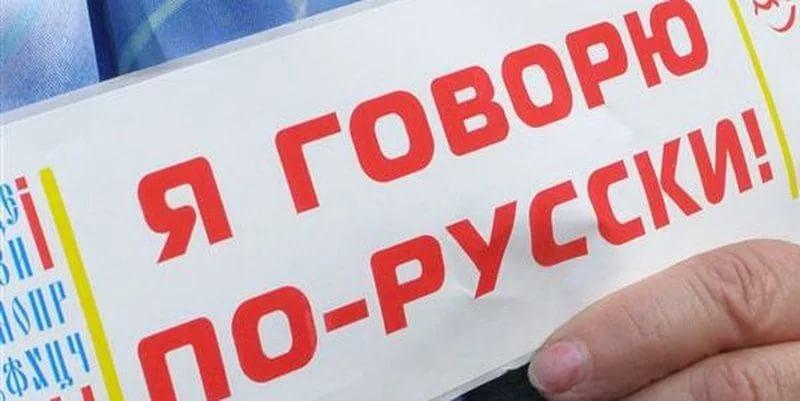 Что необходимо знать о процедуре признания носителем русского языка