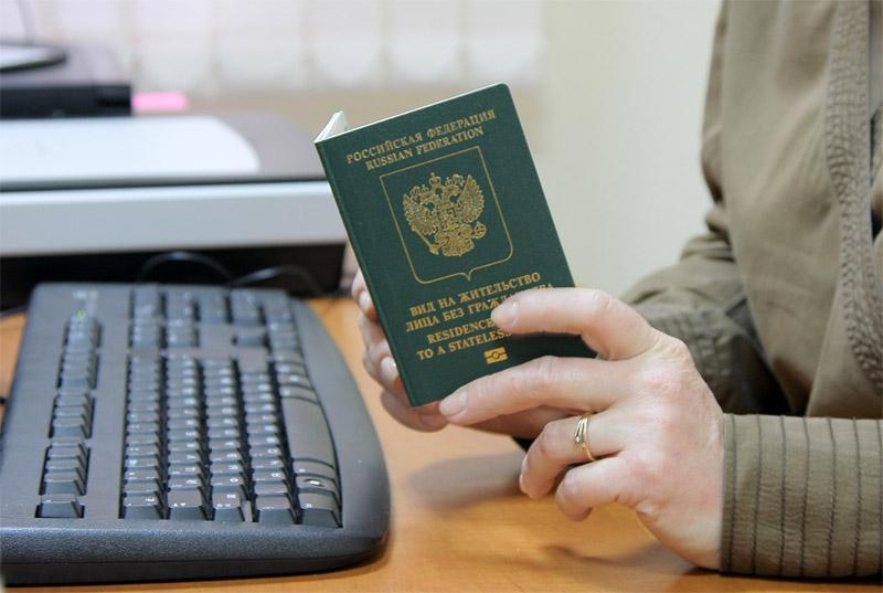 На какой срок выдается вид на жительство в РФ в 2020 году