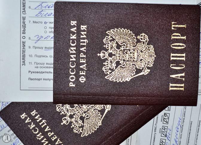 В каком возрасте нужно менять паспорт в россии?