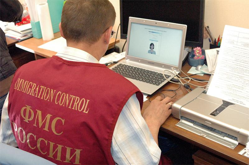 Как проверить регистрацию иностранного гражданина в УФМС