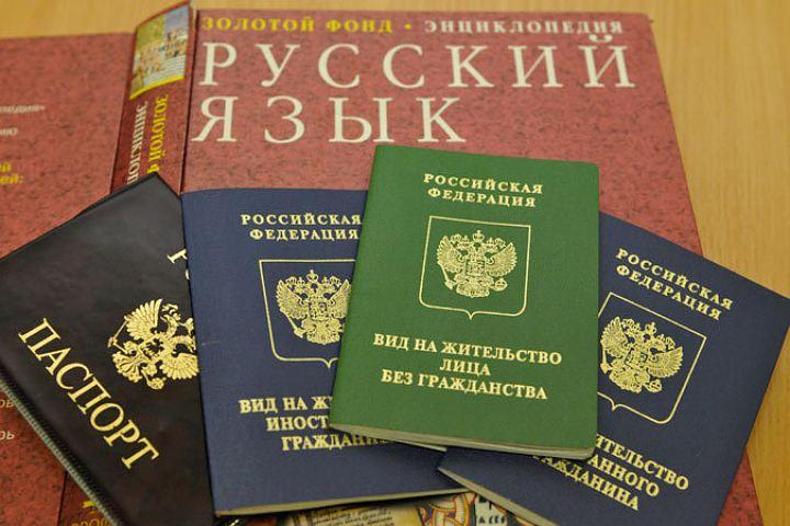 Через сколько можно подавать на гражданство