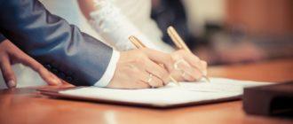 Получение ВНЖ по браку