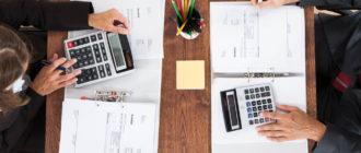 Код документа для налоговой службы