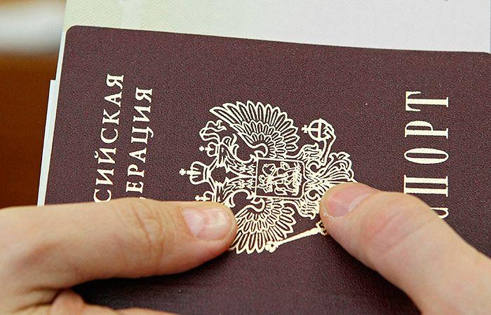 Получение паспорта не по месту прописки