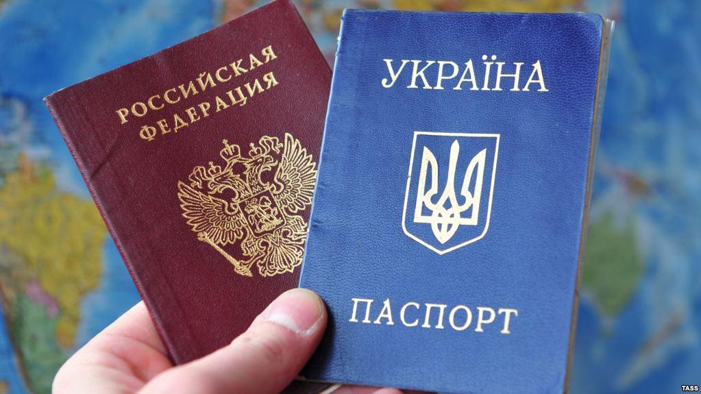 Как получить двойное гражданство россия украина