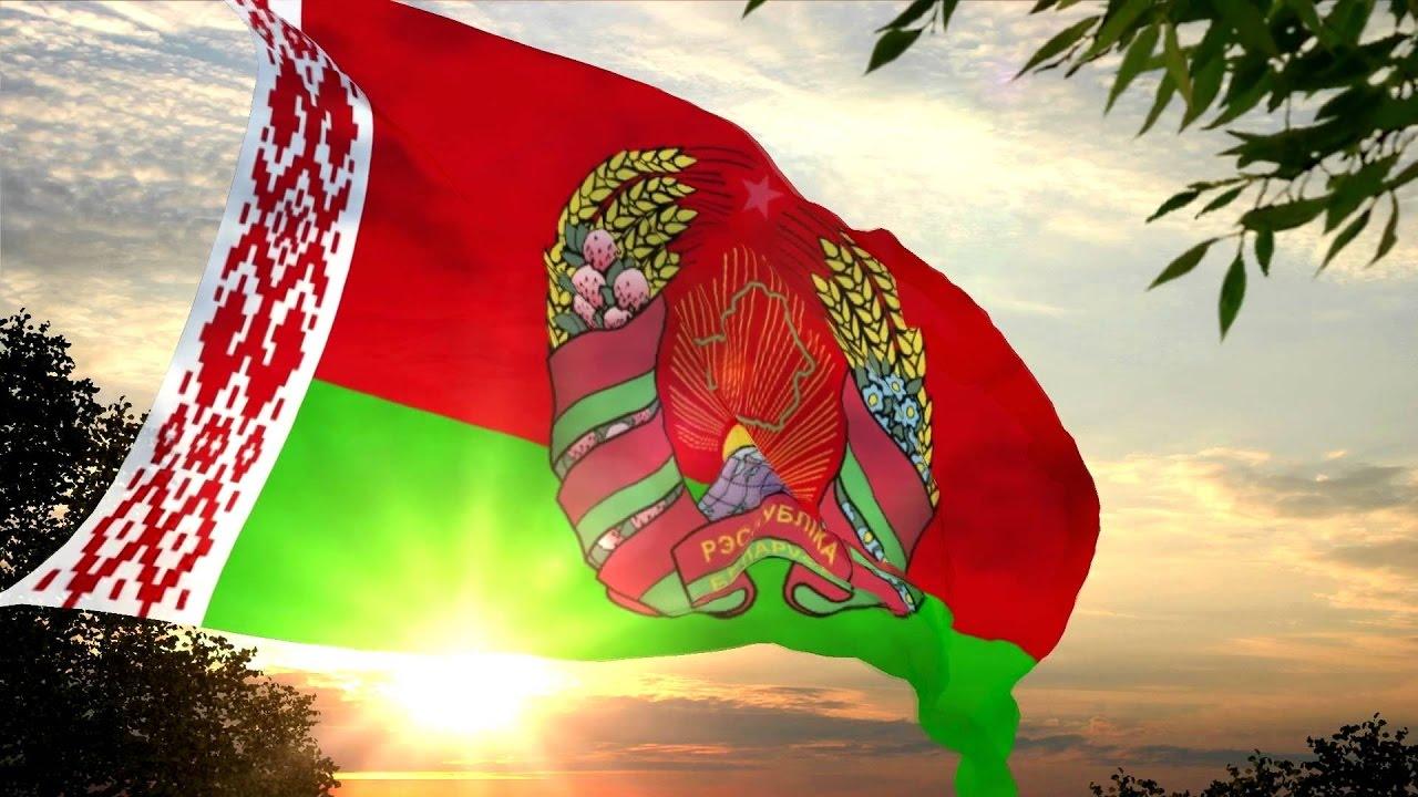 Регистрация в москве для белорусов