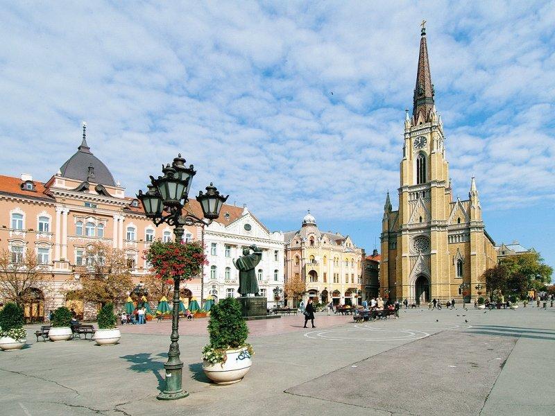 Как получить гражданство Сербии гражданину России: за инвестиции и другие способы